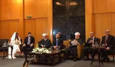 امير سعود يدخل القفص الذهبي بحضور الحريري وبمباركة الشيخ دريان