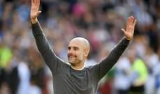 غوارديولا قد ينتقل الى الدوري الايطالي الموسم المقبل