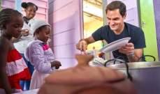 فيدرر وديل بوترو يتبرعان للمحتاجين