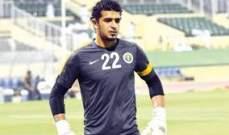 حارس الأهلي عبد الله المعيوف يعتزل الكرة نهائيا