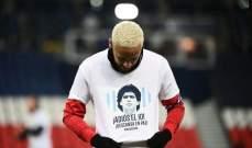 لفتة مميزة من لاعبي باريس سان جيرمان تجاه مارادونا