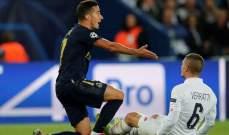 فاسكيز هو السبب لعدم احتساب هدف بنزيما امام باريس سان جيرمان