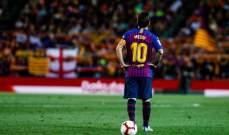 موجز المساء: برشلونة ينهزم امام ليفانتي، سقوط مدوي للبايرن، روما يطيح بنابولي واليونايتد ينجر للخسارة ضد بورنموث