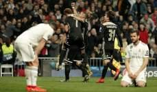 أياكس يراقب موهبة ريال مدريد