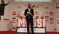 ميسي: سعيد بالجائزة ومواجهة ليون معقدة