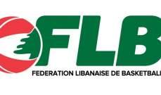 كاخيا رئيساً للاتحاد اللبناني لكرة السلة