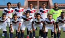 تعادل سلبي بين النجوم والجونة في الدوري المصري