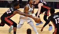 NBA: هيت يحقق فوزه الخامس على التوالي ويهزم جاز