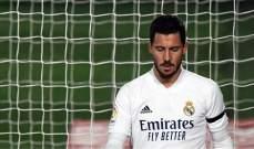 شكوك حول لحاق هازارد بـ ديربي مدريد