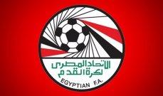 الاتحاد المصري ينهي مسيرة 3 لاعبين قبل اوانها