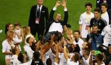 نهائي أبطال أوروبا: أخطأ المدربان.. واختفى رونالدو!