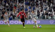 ترتيب الدوري الايطالي بعد نهاية مباريات الاحد