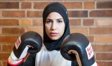زينة نصار: السماح بارتداء الحجاب في الملاكمة هو انتصار للنساء حول العالم
