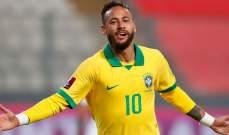 إستبعاد نيمار من المنتخب البرازيلي بسبب الإصابة