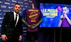 البا يوقع رسميا على عقده الجديد مع برشلونة