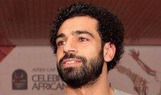 أحمد حسن كوكا يفضح صلاح المتواجد على شواطئ الغردقة