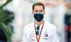 فاندورن: لا اعلم شيئاً عن المشاركة في السباق القادم