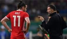 غيغز يحذ بايل قبل بطولة يورو 2020
