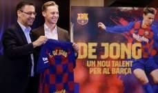 رسميا: دي يونغ يوقع لبرشلونة