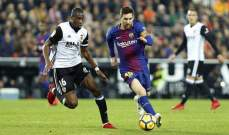 اعتقال 23 مشجع قبل نهائي كأس ملك اسبانيا