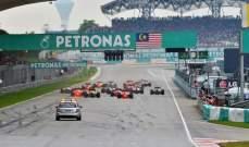 الفورمولا 1 قد تعود الى ماليزيا في 2022