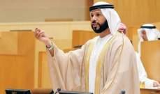رئيس الاتحاد الاماراتي واثق من الفوز على قرغيزستان