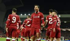 كأس الاتحاد : ليفربول ومان يونايتد يعبران بشق الانفس