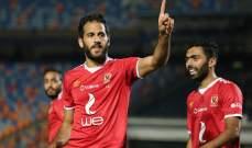 الدوري المصري: الأهلي يكتسح طنطا بخماسية
