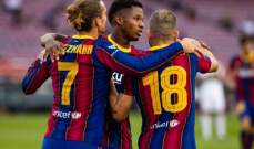 كأس خوان غامبر: برشلونة يتخطى التشي بهدف يتيم