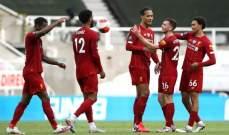 ليفربول يسقط في فخ التعادل امام سالزبورغ