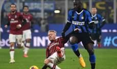 الكشف عن مواعيد مباريات ربع نهائي كأس ايطاليا
