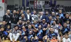 كأس لبنان افتتاحية لموسم كرة الصالات