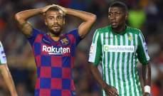 رسمياً: رافينيا يمدد عقده مع برشلونة وينتقل لسيلتا فيغو