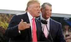 ترامب يصف ماكمان بالعظيم: سيساعدنا على إعادة فتح الولايات المتحدة