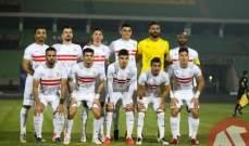 الدوري المصري: الزمالك يفوز على طلائع الجيش بثلاثيّة نظيفة