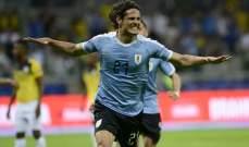 كافاني : المنتخب قدم مباراة جيدة امام الاكوادور