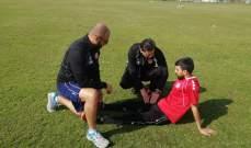 محمد حيدر يستعد للمشاركة في تمارين المنتخب الجماعية