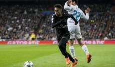 نيمار يغازل ثنائي ريال مدريد