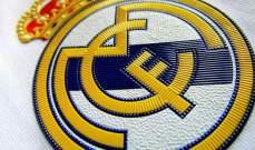 ريال مدريد والليغا يتربعان على عرش تصنيف الاتحاد الاوروبي