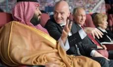 ملكية مانشستر يونايتد تقترب من السعودية !