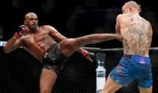 بطل منظمة  UFC يعترف بالتحرش الجنسي بنادلة