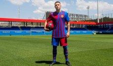 برشلونة يعلن التعاقد مع صفقة جديدة