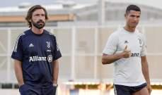 باراتيتشي: لدينا ثقة كبيرة في بيرلو ورونالدو ينقل جاذبيته داخل وخارج الملعب