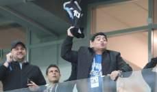 مارادونا : يتوجب على زملاء ميسي مطالبته بالعودة الى التانغو