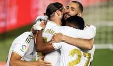 ريال مدريد يسرب قميص الإحتفال باللقب عن طريق الخطأ
