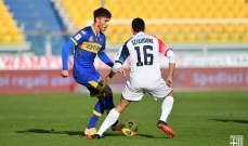 كأس إيطاليا: بارما يتأهل إلى الدور المقبل بتخطيه كوسينزا