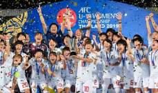 اليابان تتوج بلقب بطولة آسيا للشابات