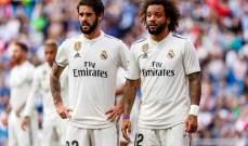 ضحكة ساخرة من ايسكو ومارسيلو خلال خسارة ريال مدريد المذلة