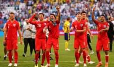 موجز المساء: إنكلترا تعبر نصف النهائي بإنتظار كرواتيا أو روسيا، نيمار حزين بشدّة وهاميلتون ينطلق أولاً في بريطانيا