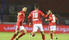 الدوري المصري: الأهلي يتألق ويقلب الطاولة على المقاولون العرب